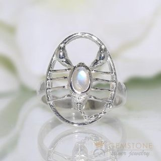 Silver Moonstone Ring.
