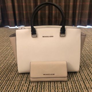 Micheal Kors Purse and Wallet Brand New!