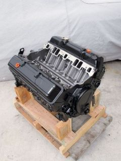 Sell GM Performance 12499529 Small Block Chevy 350/290 Long Block Engine motorcycle in Fredericksburg, Virginia, United States, for US $1,949.99