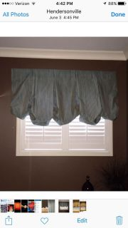 Custom window treatment curtain. There are two. One measures 59inches wide and the smaller curtain is 41 inches wide. Meet at Lowe's