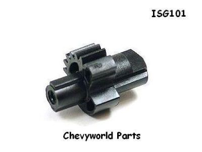 Sell 69 - 75 CHEVELLE IGNITION SWITCH SECTOR GEAR WITHOUT TILT motorcycle in Bryant, Alabama, US, for US $29.95