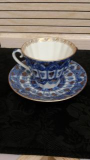 Russian Imperial Cup and Saucer