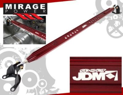 Find JDM SPORT 2002-2006 ACURA RSX DC5 REAR UPPER ENGINE STRUT BAR RED BRACE ALUMINUM motorcycle in La Puente, California, United States, for US $40.89