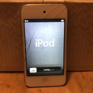 iPod Touch 4 Generation 32gb White