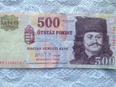 Bank note of Hungary
