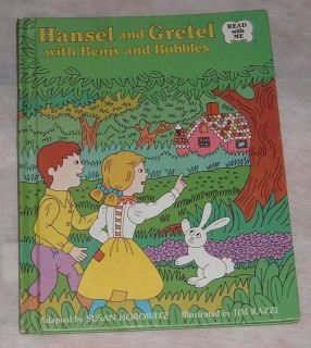 Vintage 1978 Hansel and Gretel w Benjy and Bubbles HardCover Book Weekly Reader