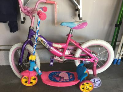Process bike with training wheels and Trolls scooter