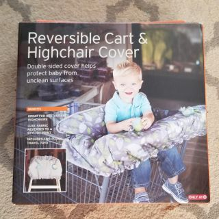BRAND NEW Cart/chair cover & diaper changing kit