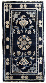 Handmade antique Peking Chinese rug, 1B617