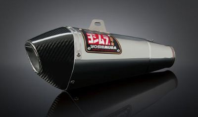 Buy Yoshimura R-55 Stainless/CF End Cap Slip-On Exhaust 2006 07 Suzuki GSX-R600 750 motorcycle in Ashton, Illinois, US, for US $598.59