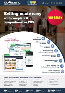 Best Software for Restaurants,Cafeterias Coffee Shops - VAT Compatible