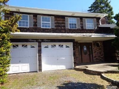 4 Bed 3 Bath Foreclosure Property in Seaford, NY 11783 - Harvard Ln