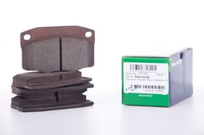 Sell Front Brake Pad for Daewoo Cielo Part: 96101972s motorcycle in Miami, Florida, United States, for US $15.57