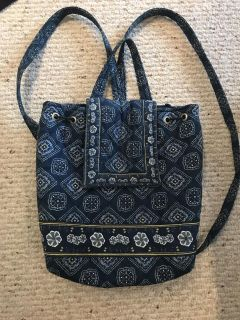 Quilted printed backpack purse