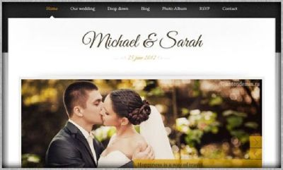 Beautiful Wedding Web Sites