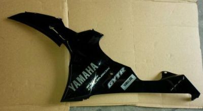 Buy Yamaha r6 black left side cowl 2008 motorcycle in Virginia Beach, Virginia, US, for US $50.00