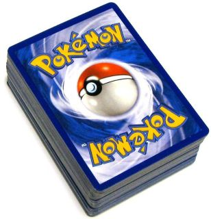 ISO - Pok mon Cards
