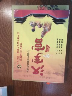 Learn Chinese DVD