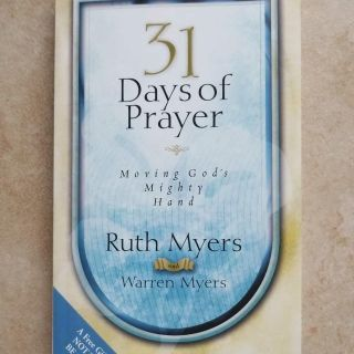 31 Days of Prayer Book by Ruth Myers