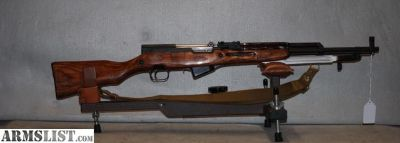 For Sale: Russian SKS