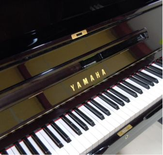 YAMAHA U1 PROFESSIONAL UPRIGHT 48""