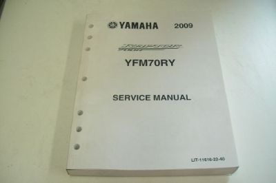 Purchase YAMAHA ATV DEALER TECHNICAL SERVICE MANUAL 2009 YFM700RY RAPTOR 700R motorcycle in Sunbury, Pennsylvania, United States, for US $59.95