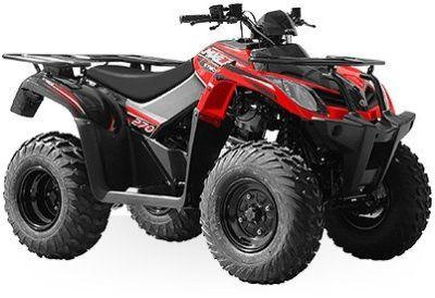 2017 Kymco MXU 270 Utility ATVs West Bridgewater, MA
