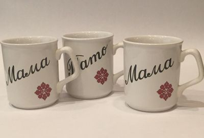 3 Vintage Ceramic Coffee Cups- Made in England