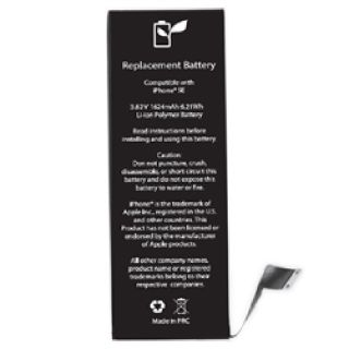 Buy cheap cost iphone 5 SE cell phone battery replacement