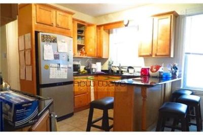 Boston, prime location 4 bedroom, Apartment