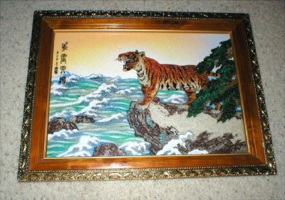 Rare Gem Stone Art - Tiger - Asian Writing - Antique Gold Frame