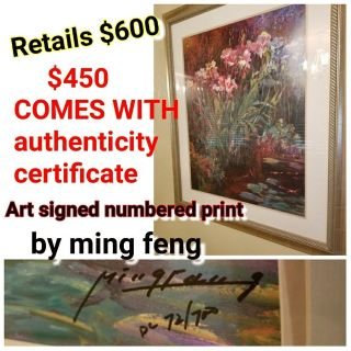 Art signed numbered print