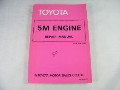 Purchase 1980 TOYOTA OEM ORIGINAL 5M ENGINE REPAIR MANUAL CELICA, SUPRA, CRESSIDA & CROWN motorcycle in Bellingham, Washington, United States, for US $46.00