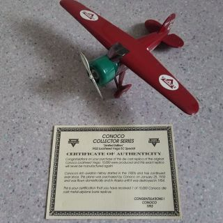 spec cast 1932 lockheed vega 5c special from conoco aviation airplane coin bank