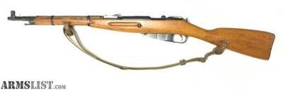 For Sale: 1947 Russian M44 Mosin Nagant Cal. 762x54R ** Layaway Available **