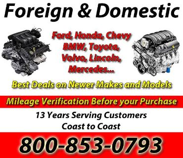 Low Mileage Used Engines