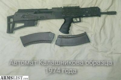 For Sale/Trade: AK74 bullpup