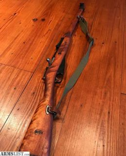 For Sale: Finnish M39 rifle