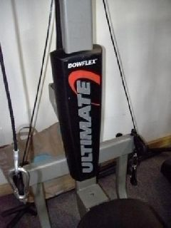 BowFlex Ultimate Home Gym