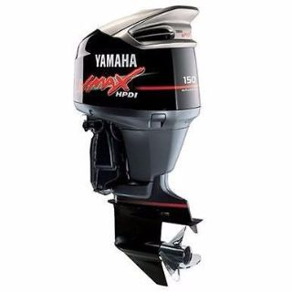Purchase New Yamaha VZ150TLR Outboard Motor motorcycle in Gadsden, Alabama, United States, for US $11,700.00