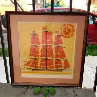 IL Bello Vascello Vintage Print
