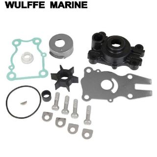 Find Water Pump Impeller Kit for Yamaha 45,50,60 HP 1995-09 18-3415 63D44311-00-00 motorcycle in Mentor, Ohio, United States, for US $45.95