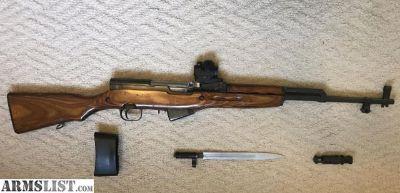 For Sale: Rare 1950 Russian SKS
