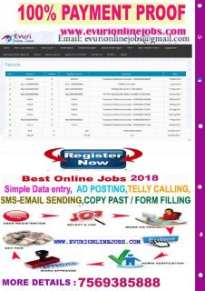 Part Time Home Based Offline Online Data Entry Jobs