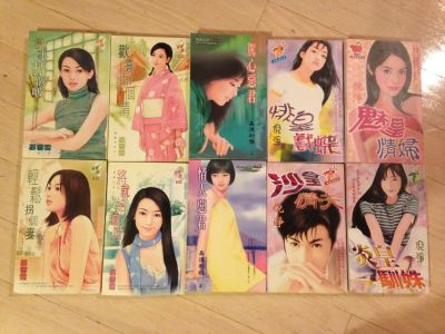Chinese Romantic Novels lot of 10