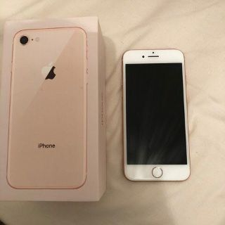 iPhone 8 64gig Factory Unlocked Rose Gold
