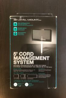 Cord Kit - hide cords beneath tv