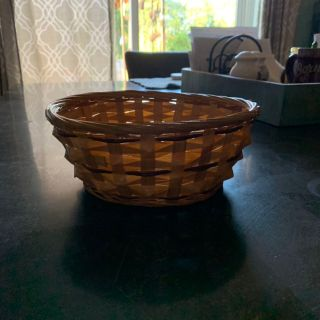 NEW! Wicker basket