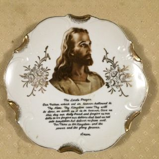 8 in hanging The Lord 's Prayer plate or can be put on an easel $3.50