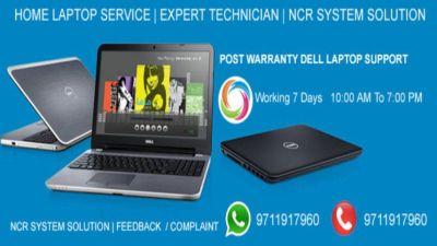 Doorstep Dell Laptop Repair Service In Laxmi Nagar East Delhi